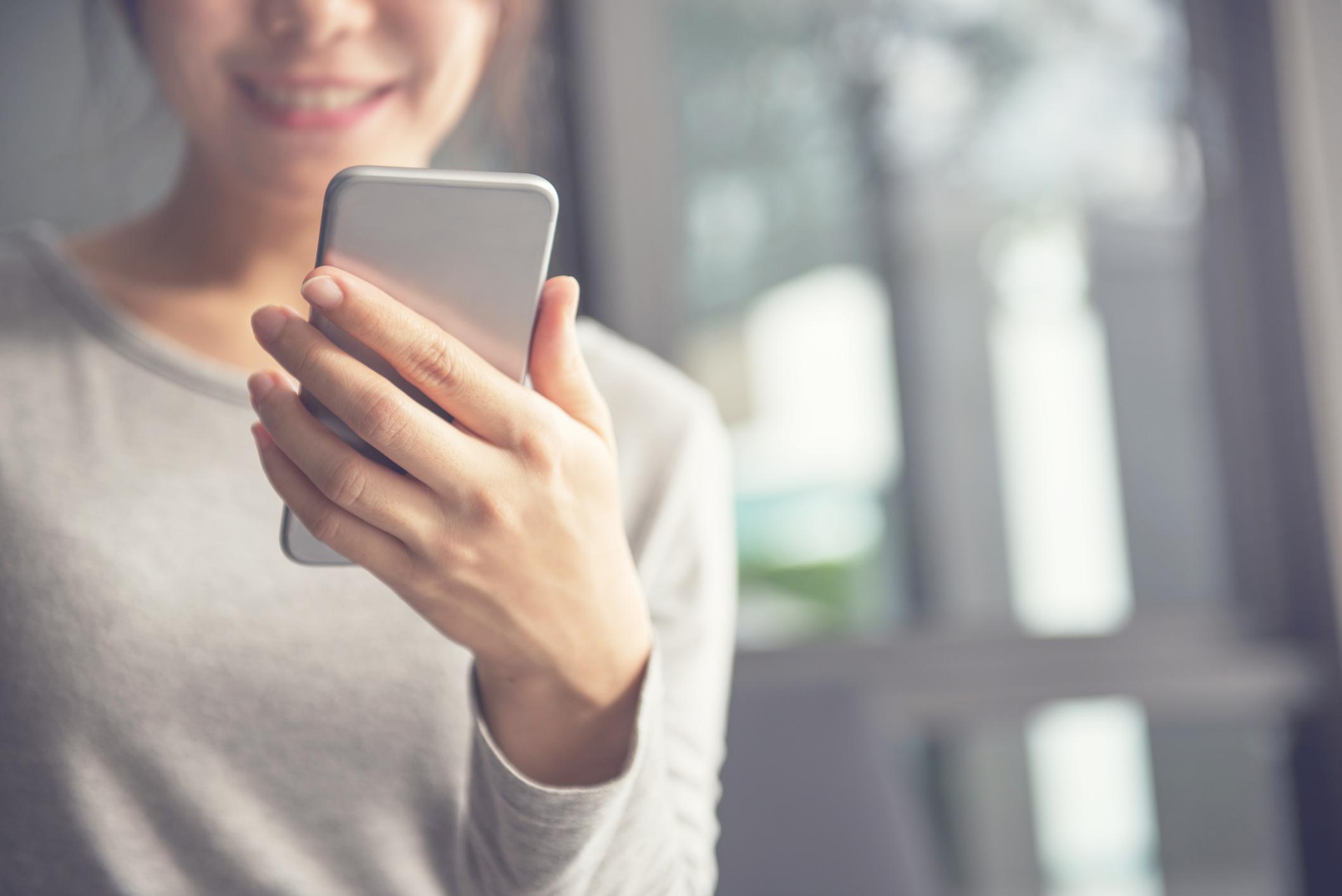 体組成計のデータを確認できるソフトバンクの携帯の画像